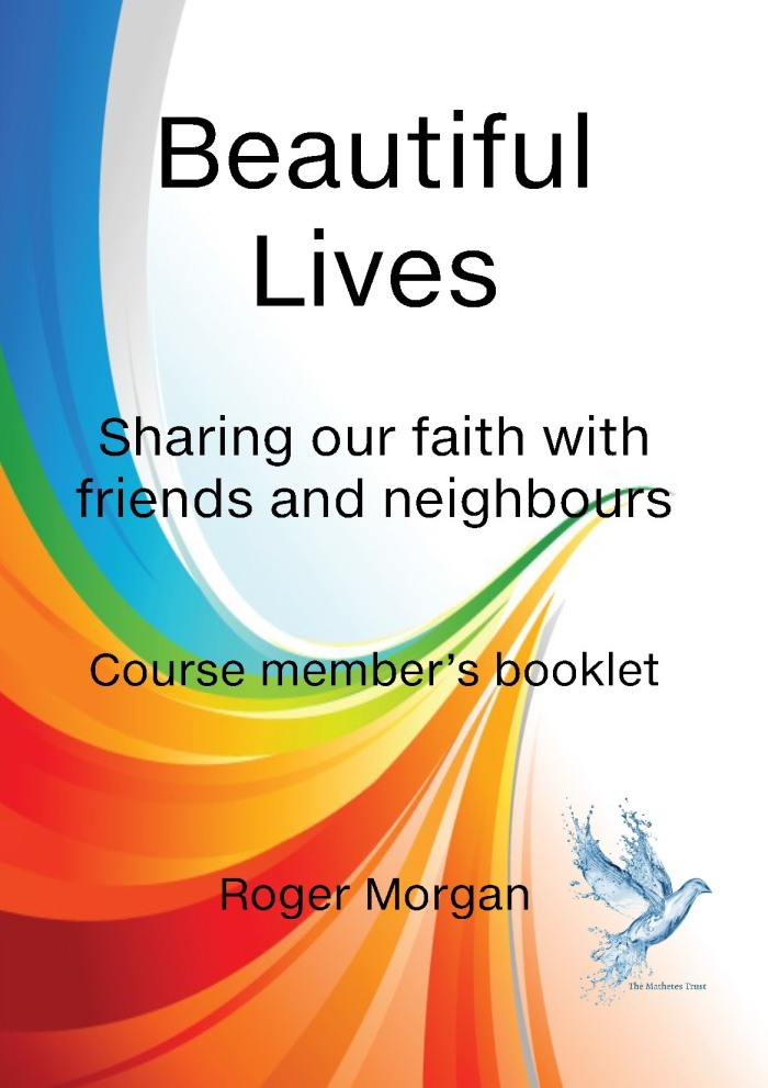 Beautiful lives member's cover 2018_front