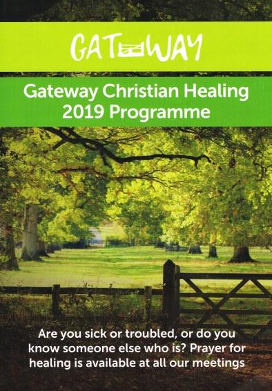 Gateway 2019