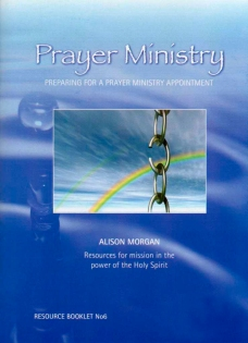 Prayer Ministry web